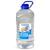 Apa demineralizata Carrefour – Online Catalog