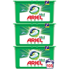 Ariel Carrefour – Online Catalog