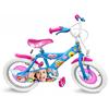 Bicicleta soy luna 20 Carrefour – Online Catalog