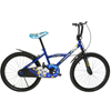 Biciclete Carrefour copii – Catalog online