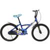 Biciclete Copii Carrefour August 2020