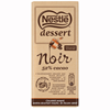 Ciocolata neagra Carrefour – În cazul în care doriți sa cumparati online