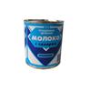 Lapte Condensat Carrefour