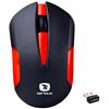 Mouse usb Carrefour – Cea mai bună selecție online