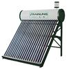 Panouri Solare Carrefour August 2020