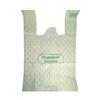 Pungi Carrefour – Online Catalog