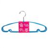 Umerase Carrefour – Cea mai bună selecție online