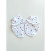 Patuturi nou nascuti ikea – Cumpărați online