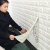 Tapet perete ikea – Cumpărați online