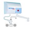 Instant apa calda electric Leroy Merlin – Cea mai bună selecție online