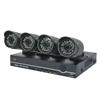 Kit supraveghere video Leroy Merlin – Cumpărați online