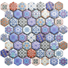 Mosaic Leroy Merlin 2020