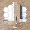 Oglinzi hol Leroy Merlin – Cumpărați online