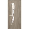 Usi din lemn Leroy Merlin – Online Catalog