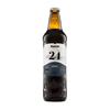 Bere neagra Lidl – Cumpărați online