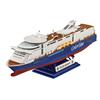 Macheta vapor Lidl – Cumpărați online