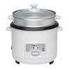 Rice cooker Lidl – Cumpărați online
