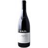 Vin de madeira Lidl – Cumpărați online